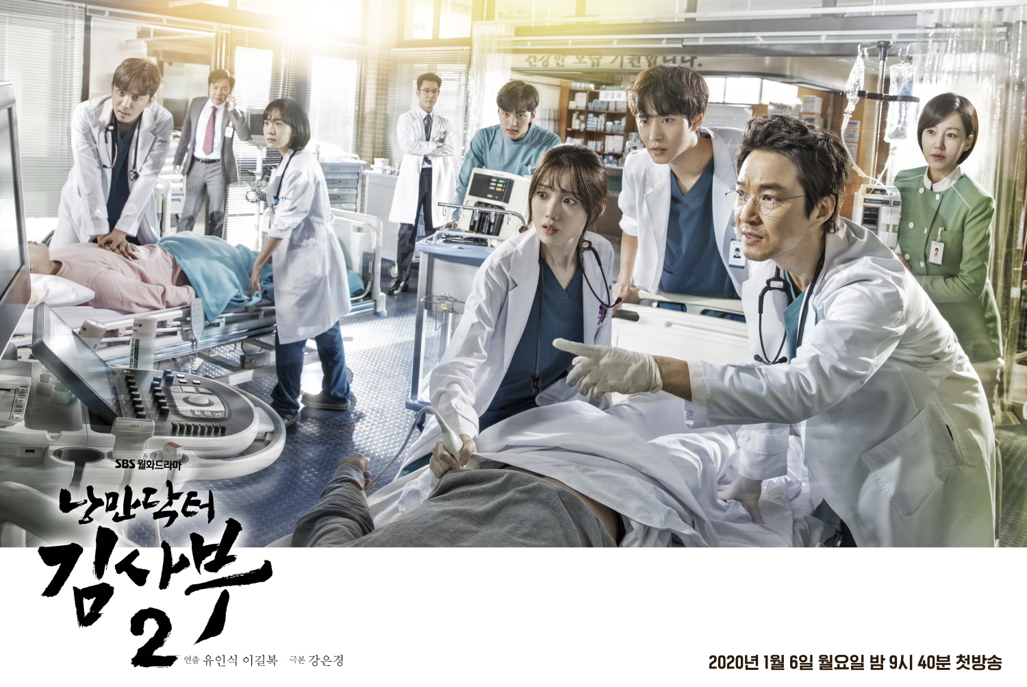Dr. Romantic 2-P2.jpg