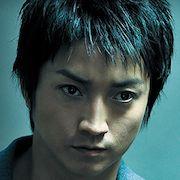 Monsterz-Tatsuya Fujiwara.jpg