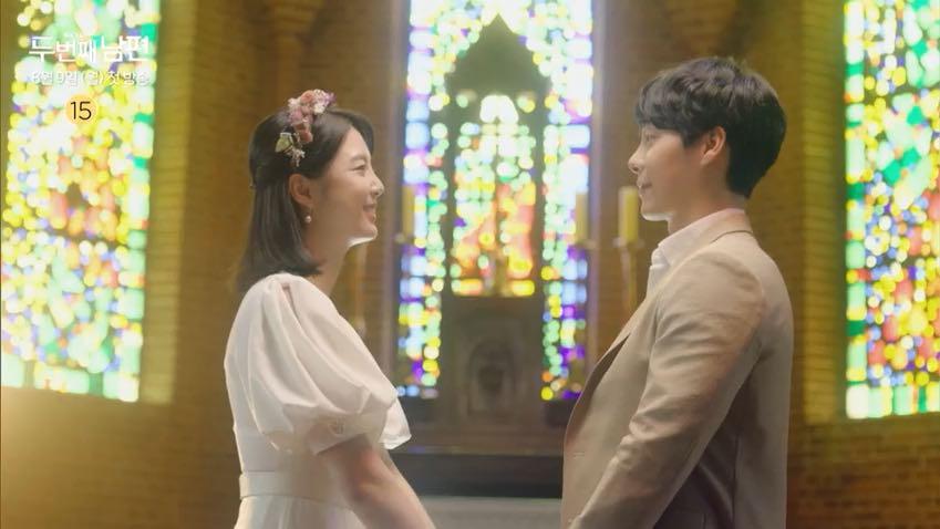 The Second Husband - AsianWiki