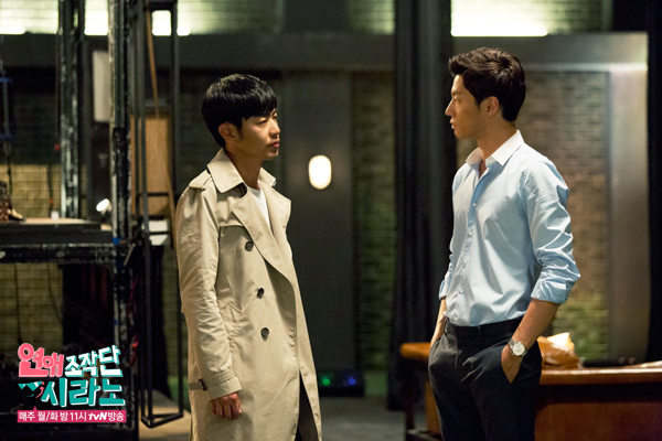 cyrano dating agency asianwiki Dating agency cyrano description this drama is about a dating agency that orchestrates romantic scenarios for paying clients asianwiki dramayou.
