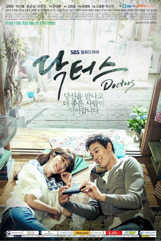 Doctors_%28Korean_Drama%29-p1.jpg