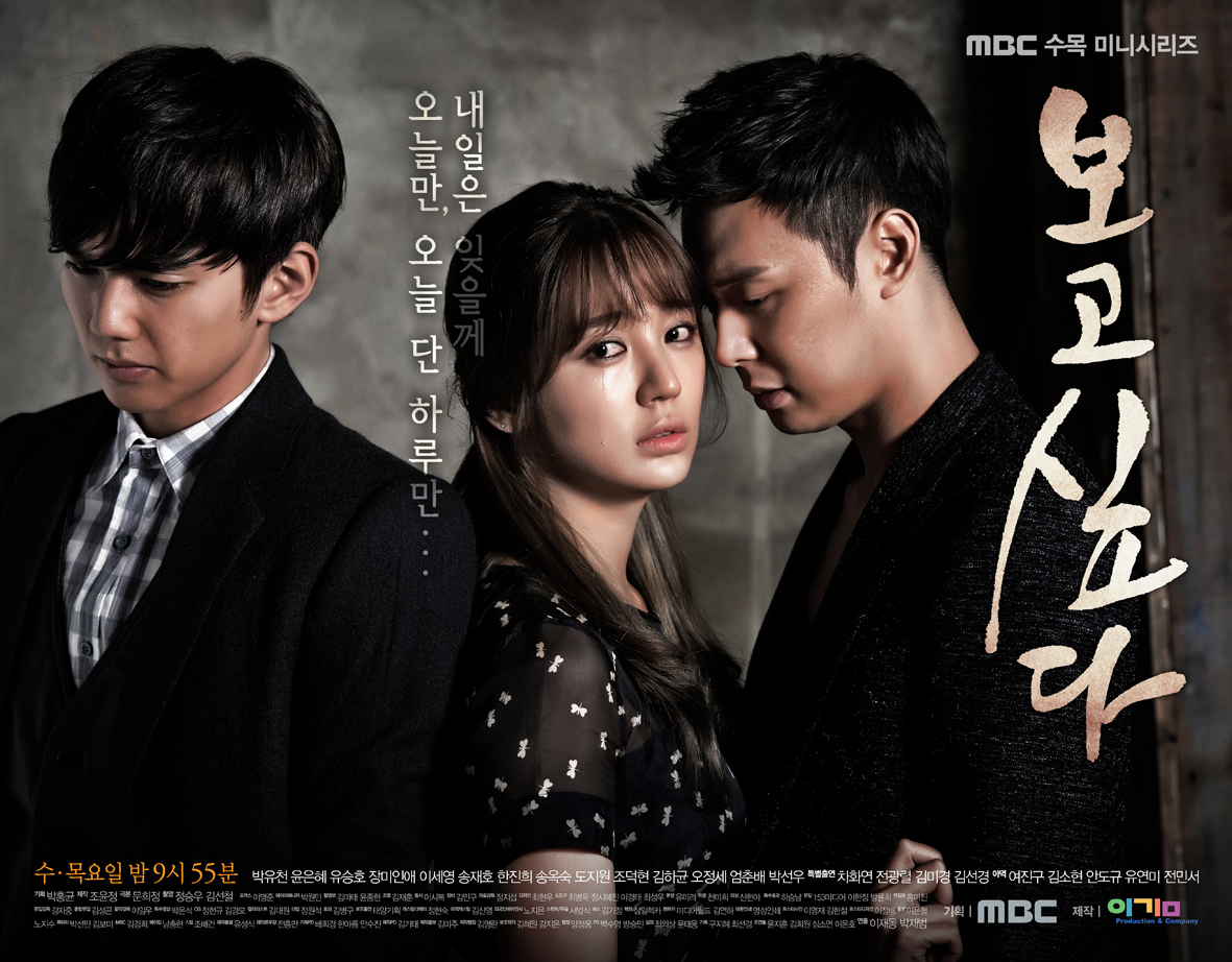 I Miss You Korean Drama Asianwiki