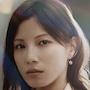 Seinaru Kaibutsutachi-Ai Kato.jpg