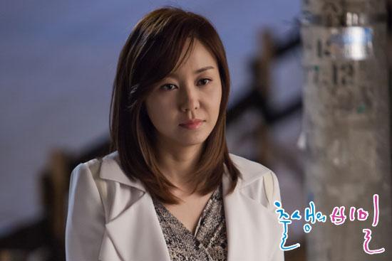 park shin hye and yoo seung ho dating sim