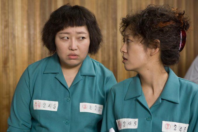 harmony korean movie