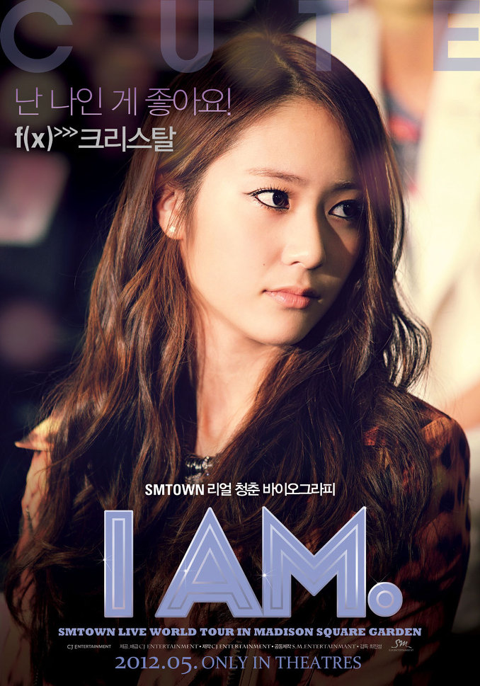 I am- SMTOWN LIVE WORLD TOUR in Madison Square Garden-p13.jpg