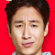 My Wife's Having an Affair this Week (Korean Drama)-Lee Sun-Kyun.jpg