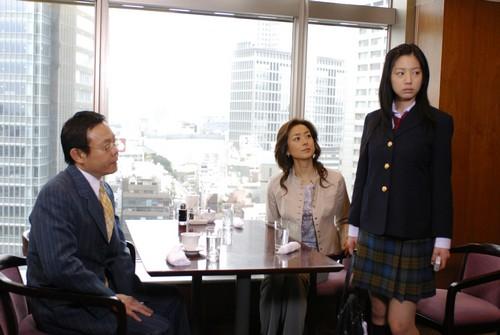 File:Tokyogirl04.jpg