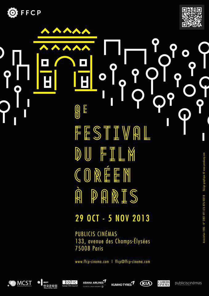 Korean Film Festival in Paris-2013-p2.jpg