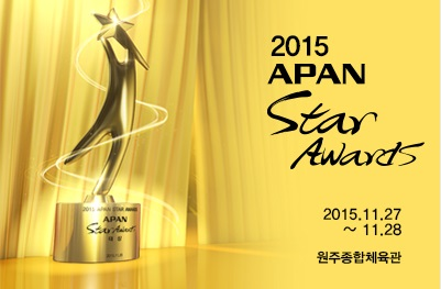 2015 (4th) APAN Star Awards-p1.jpg