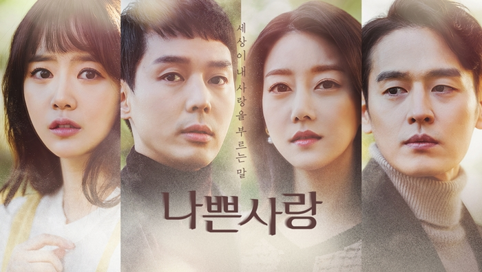 Bad Love-Korean Drama-p1.jpg