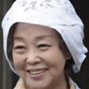 Genkai Shuraku Kabushiki Kaisha-Aiko Nagayama.jpg