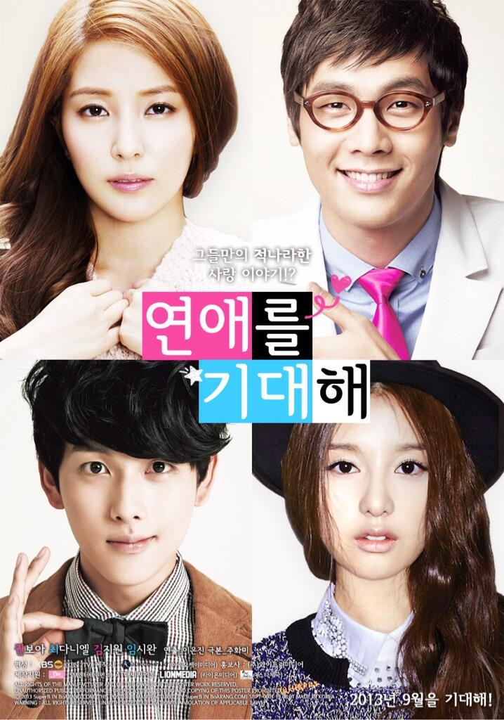 Hope for dating ep 1 eng