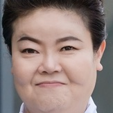 Nam Mi-Jung