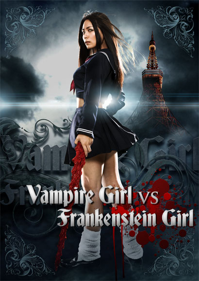 Vampire Girl Vs. Frankenstein Girl Vampire Girl vs. Frank...