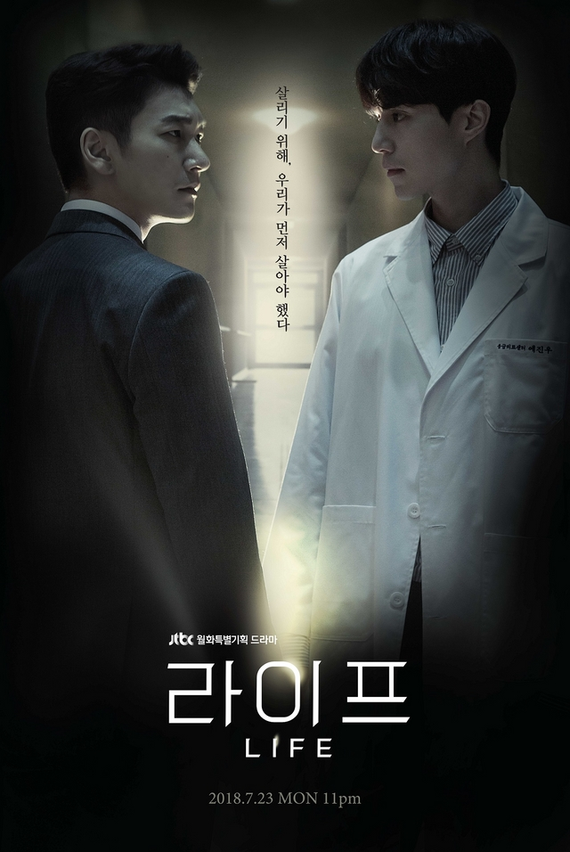 Life Korean Drama Asianwiki