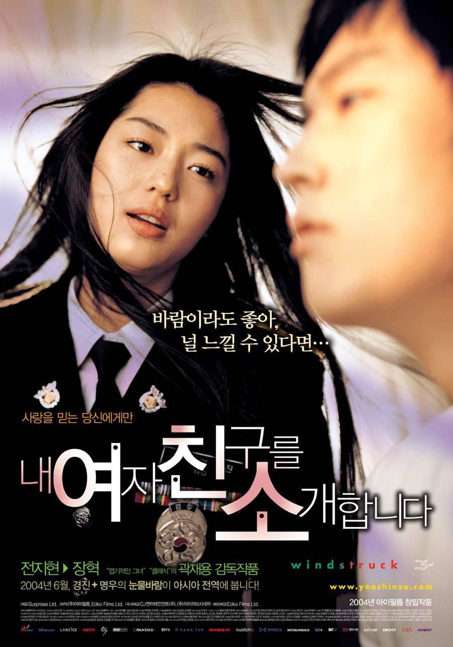 filme drama romantik