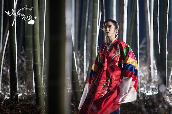 bride korean movie