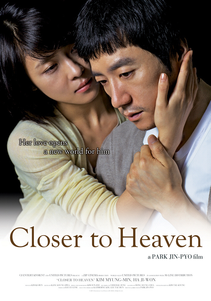 Closer to Heaven-p3-eng.jpg