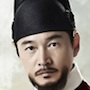 Jung-Yi, The Goddess of Fire-Jung Bo-Suk.jpg
