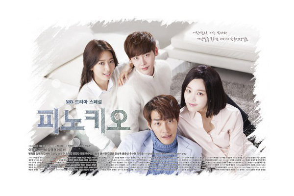 Pinocchio Korean Drama Asianwiki