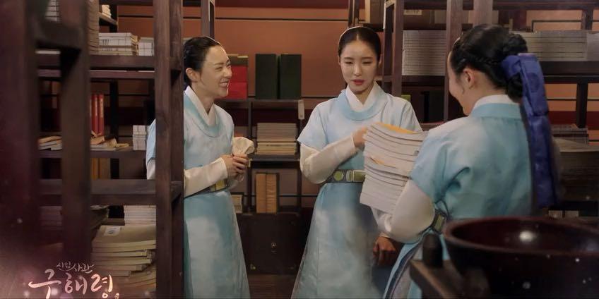 Rookie Historian Goo Hae-Ryung - AsianWiki