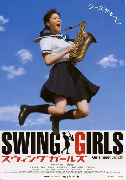 Swing Girls film.jpg