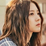 The Best Hit-Lee Se-Young.jpg