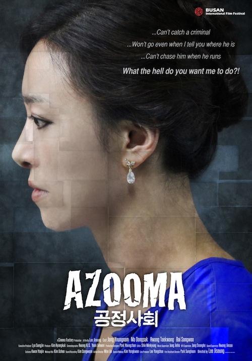 Azooma-2013