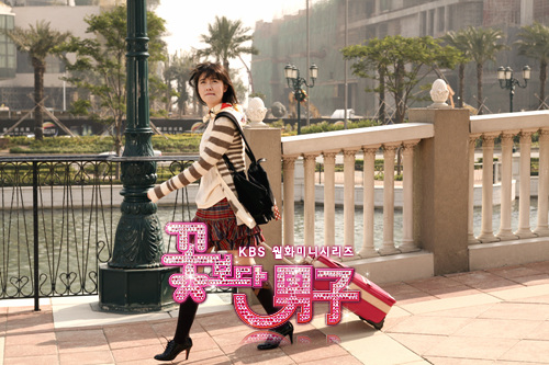 Boys Over Flowers (2009-South Korea-KBS2)-09.jpg