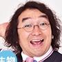 My High School Business-Tetsuhiro Ikeda.jpg