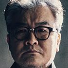 Priest (Korean Drama)-Son Jong-Hak.jpg