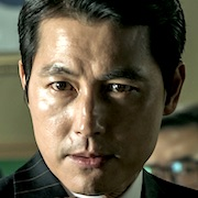 The King-Jung Woo-Sung.jpg