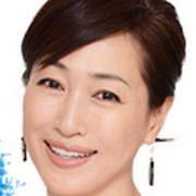 Seishun Tantei Haruya-Reiko Takashima.jpg