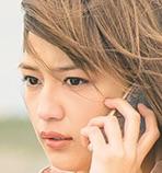 Until I Meet Septembers Love-Haruna Kawaguchi.jpg