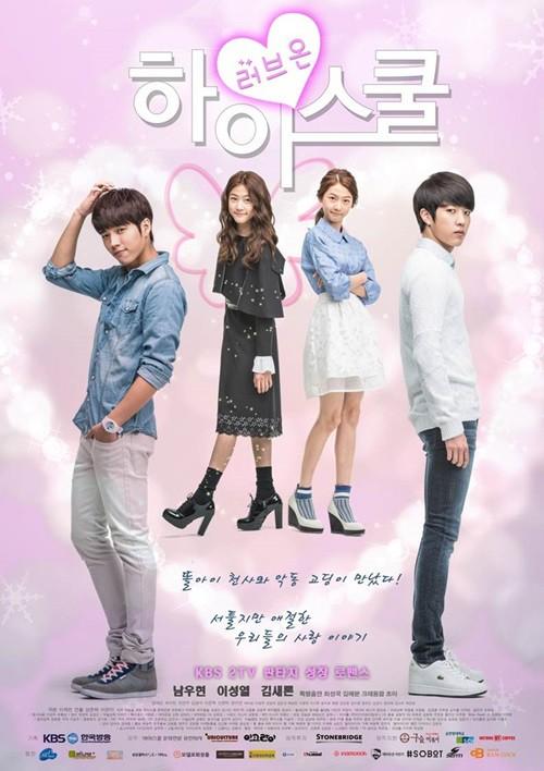 دانلود سریال کره ای عشق در دبیرستان