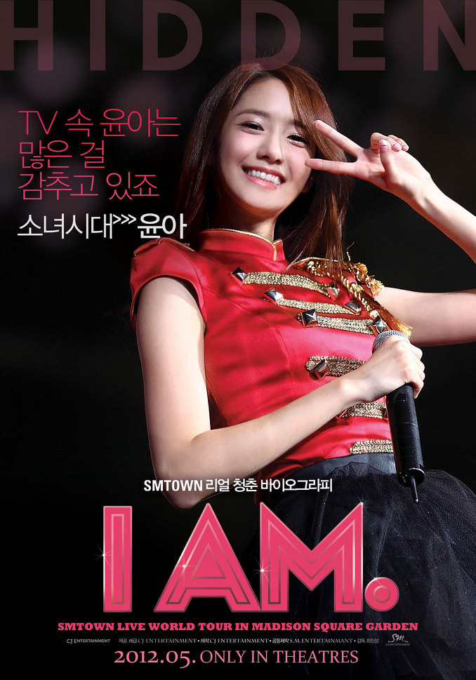 I am- SMTOWN LIVE WORLD TOUR in Madison Square Garden-p33.jpg