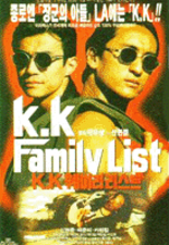 KK Family List.jpg