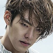 The Con Artists-Kim Woo-Bin.jpg