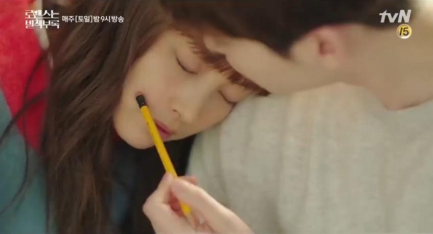 Romance is a Bonus Book - AsianWiki