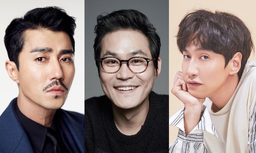 Psychokinesis (Korean Movie) - AsianWiki in 2021 | Korean