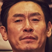 The Merciless-Sol Kyung-Gu.jpg