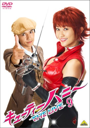 Cutie Honey The Live.jpg