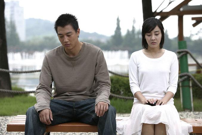 Sunflower (2006-South Korea) - AsianWiki