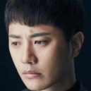 Untouchable-Jin Goo.jpg