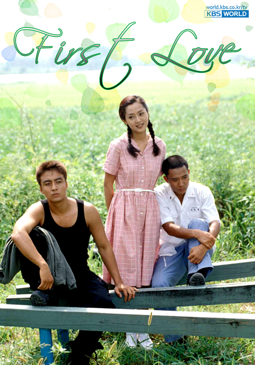 1000 Images About My First Loves On Pinterest: First Love (1996-South Korea-KBS2)
