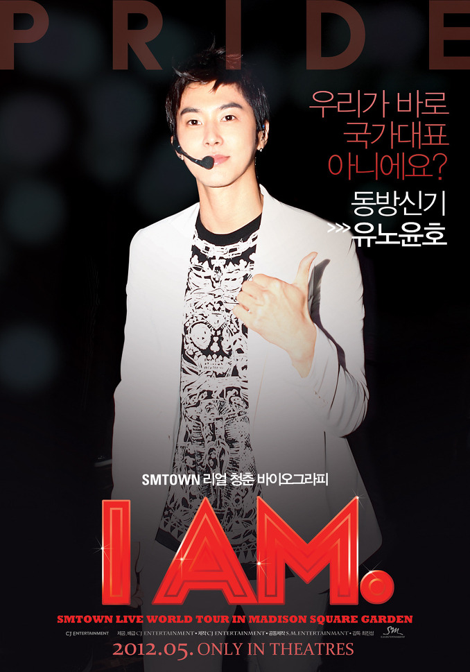 I am- SMTOWN LIVE WORLD TOUR in Madison Square Garden-p15.jpg