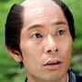 Neko Zamurai-Shingo Mizusawa.jpg