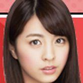Seishun Tantei Haruya-Yurina Yanagi.jpg