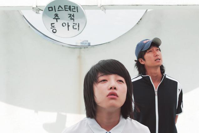 skeletons in the closet korean movie